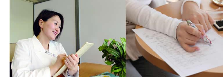 腸整Nuku'Nuku(ちょうととのえぬくぬく)では、腸セラピーのカウンセリングにも定評があります。